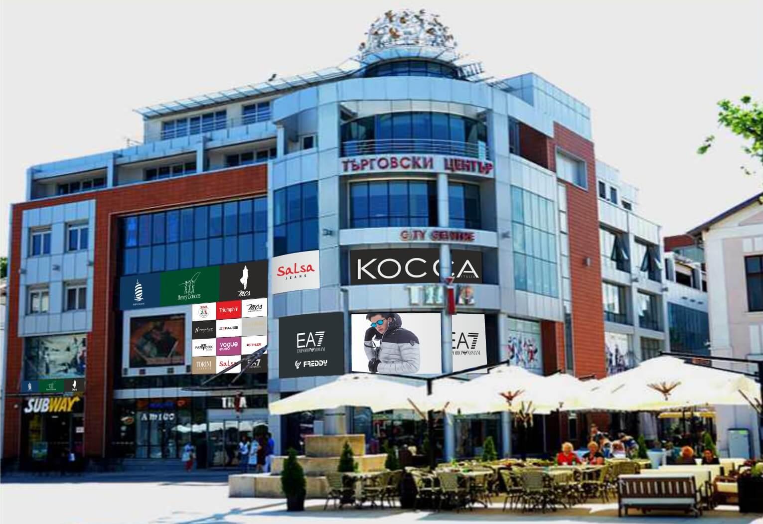 Tria City Centre