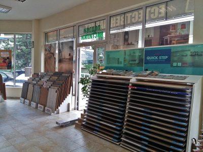 Магазин Паркетен Свят Велико Търново